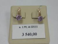 Серьги с 2 камнями Золото 585 (14K) вес 1.99 г