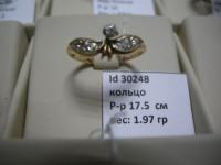 Кольцо вставки Золото 585 (14K) вес 1.97 г