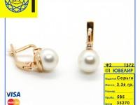 Серьги с камнями   Золото 585 (14K) вес 3.36 г