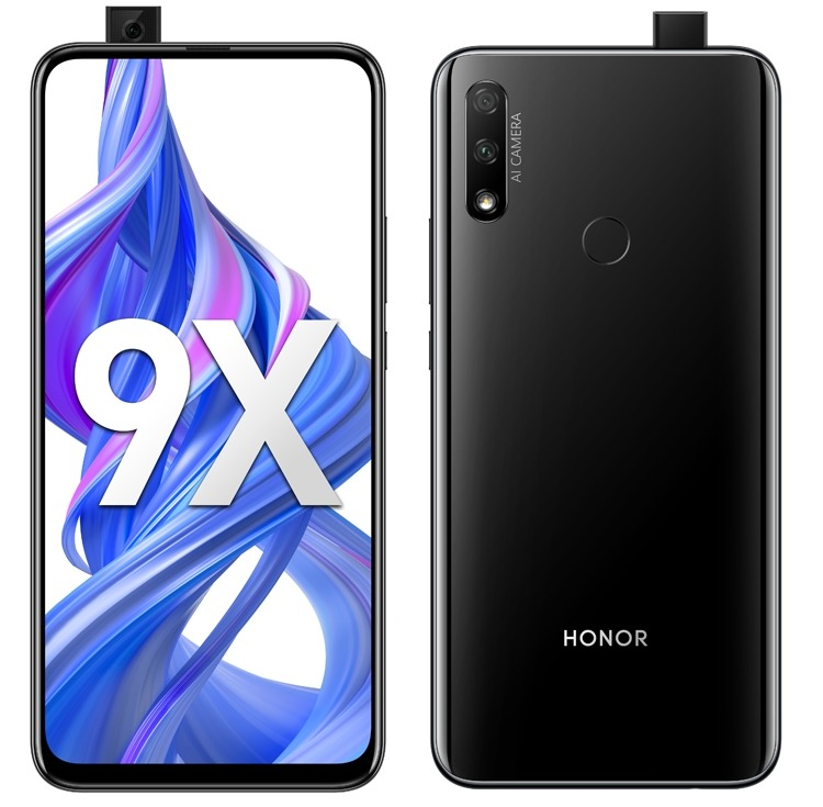 Смартфон Honor 9X 6/128GB