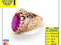 Кольцо с камнями  Золото 585 (14K) вес 5.96 г