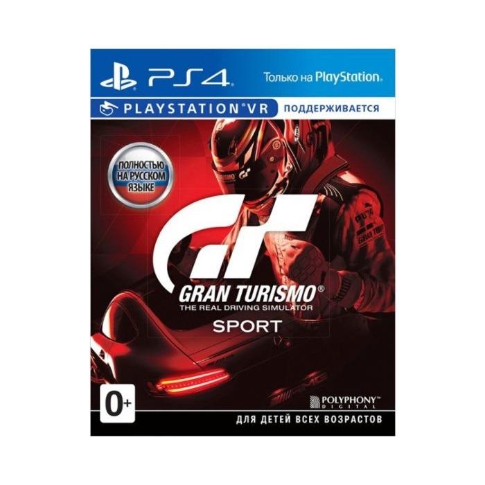 Диск на PS4 Grand Turismo Sport