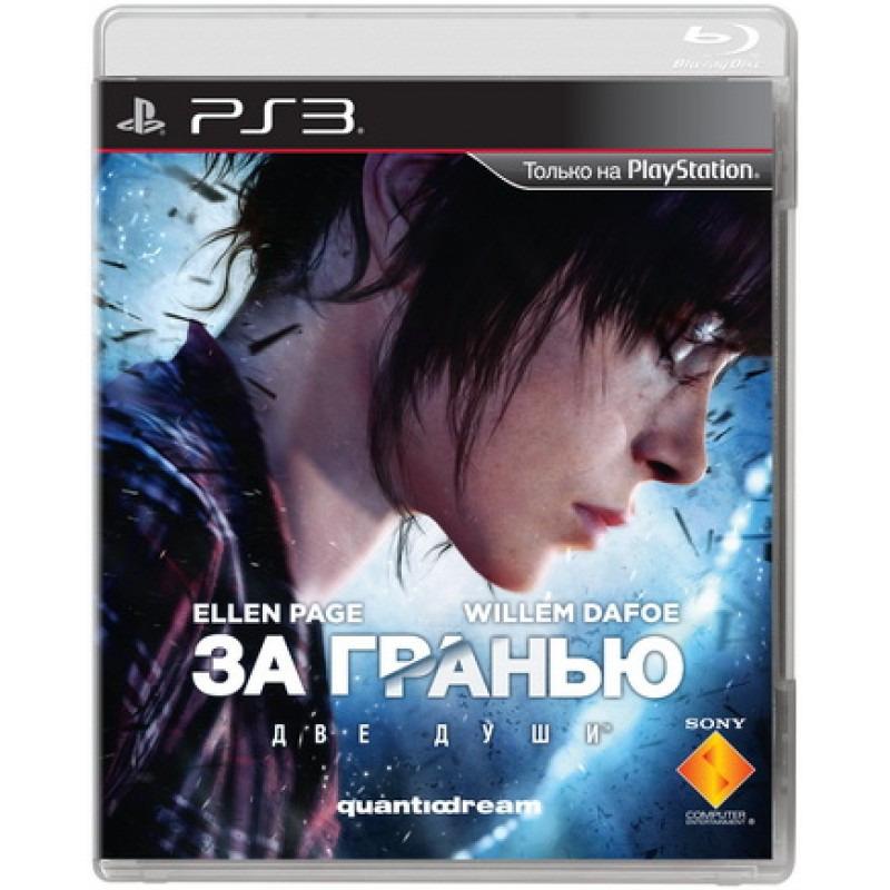 Диск для PS3 За гранью: Две души