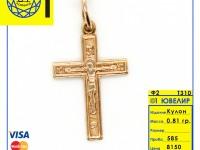 Крест  Золото 585 (14K) вес 0.81 г