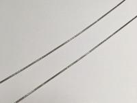 Цепочка-шнурок Белое золото Золото 585 (14K) вес 6.14 г