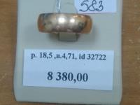 Кольцо обруч советское Золото 585 (14K) вес 4.71 г