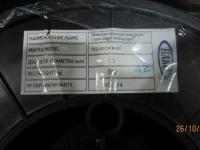 Сварочная проволока псо-50 1.2
