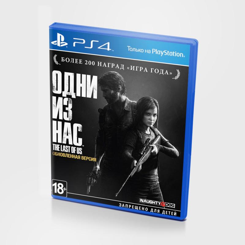 Диск для PS4 Одни из нас. Обновленная версия