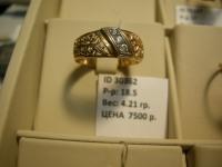 Кольцо вставки Золото 585 (14K) вес 4.21 г