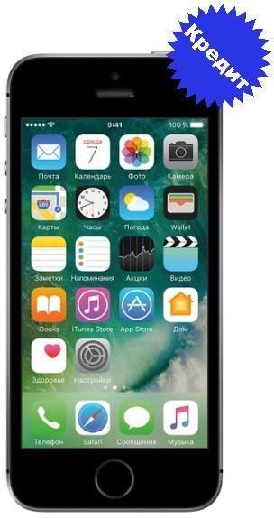 Мобильный телефон Apple iPhone SE 16GB Space Gray