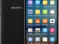 Мобильный телефон Ritzviva S500c