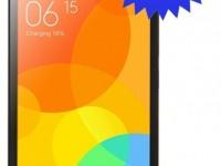 Мобильный телефон Xiaomi Redmi 2