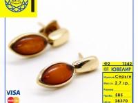 Серьги с камнями   Золото 585 (14K) вес 2.70 г