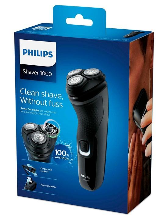 Электробритва Philips S1232/41 (Новый)