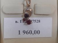 Подвеска с коричневыми камнями Золото 585 (14K) вес 1.12 г