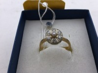 Кольцо круглый верх с мелкими камнями  Золото 585 (14K) вес 2.79 г