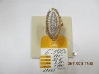Кольцо с синт вставками б/у ,п/ц Золото 585 (14K) вес 3.60 г