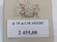 Кольцо маленькое вставки Золото 585 (14K) вес 1.38 г