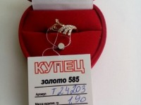 Кольцо с камнями  Золото 585 (14K) вес 1.90 г