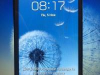 Samsung Galaxy Grand Quattro (GT-i8552)