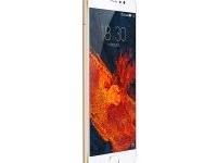 Телефон Meizu PRO 6 Plus золотой