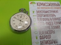 "Секундомер""zlatoust watch factory""USSR"