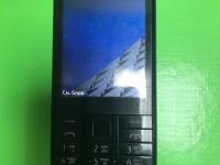 Мобильный телефон Nokia RM-1011