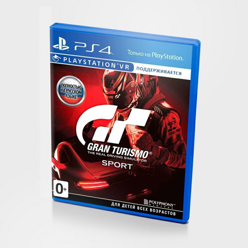 Диск для PS 4 Gran Turismo