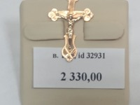 Крест Золото 585 (14K) вес 1.31 г