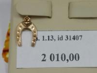 Подвес Подкова Золото 585 (14K) вес 1.13 г