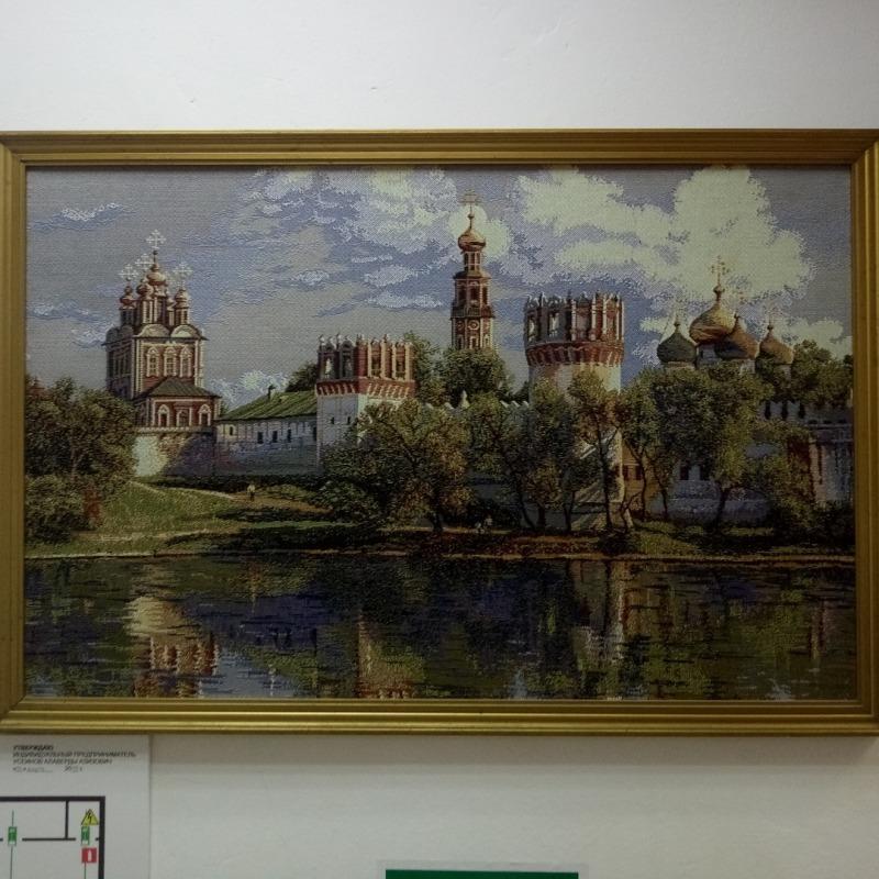 Гобеленовая картина