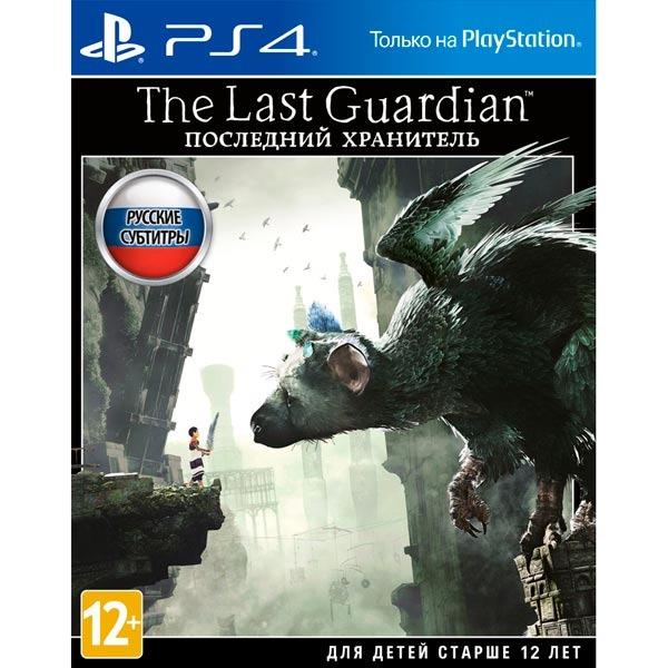 Диск PS4 The Last Guardian Последний Хранитель