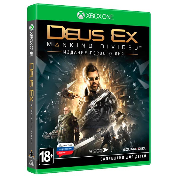 Диск для Xbox ONE Deus Ex: Mankind Divided