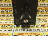Bluetooth гарнитура Beats S450 накладные наушники (черная/коробка)
