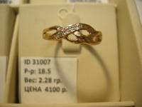 Кольцо вставки Золото 585 (14K) вес 2.28 г