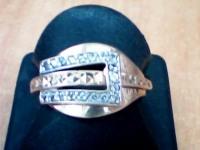 Кольцо Золото 585 (14K) вес 3.57 г