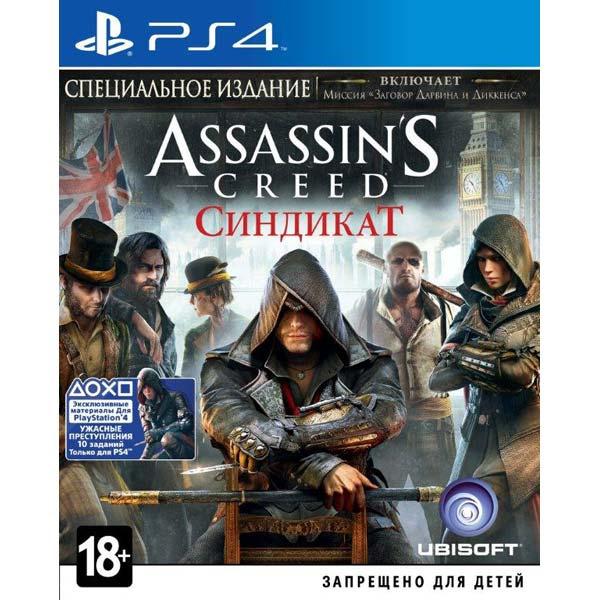 Диск PS4 Assasins Creed: Синдикат