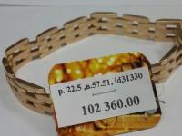 Браслет обьемный Золото 585 (14K) вес 57.51 г