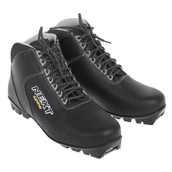 Ботинки для беговых лыж Spine Next 42р