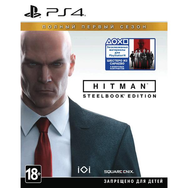 Диск PS 4 Hitman