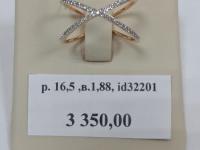Кольцо с камнями Золото 585 (14K) вес 1.88 г