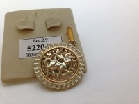 Подвеска круглая по краям белые камни  стрелец Золото 585 (14K) вес 2.90 г