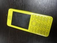 Nokia 206 yellow