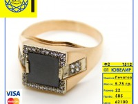 Печатка Золото 585 (14K) вес 5.75 г
