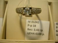 Кольцо вставки Золото 585 (14K) вес 3.43 г