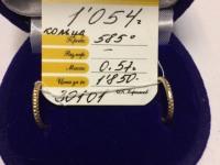 Серьги -кольца, б/у, п/ц Золото 585 (14K) вес 0.57 г