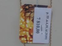 Цепочка дефор. Золото 585 (14K) вес 4.39 г