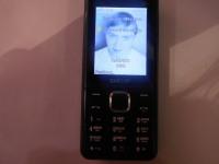 Телефон DEXP Larus M8