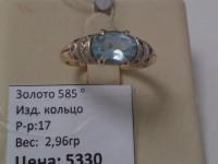 Кольцо вставки Золото 585 (14K) вес 2.96 г