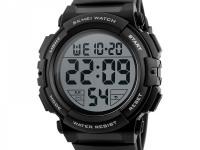 Часы наручные Skmei 1258